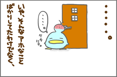 絵日記080522-11