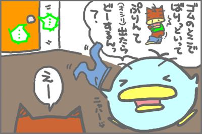 絵日記080522-6