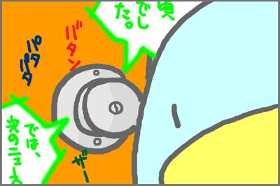 絵日記080522-8