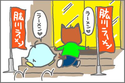 絵日記080610-9