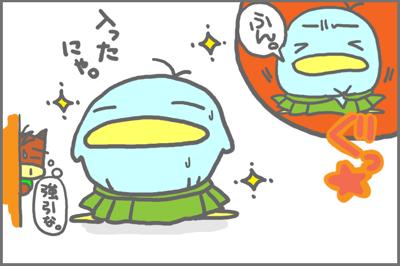 絵日記080601-3