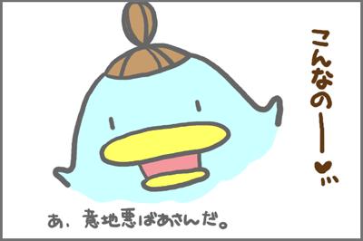 絵日記080612-4