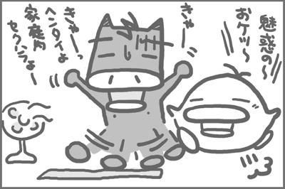 絵日記080714-5