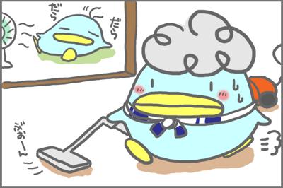 絵日記080720-1