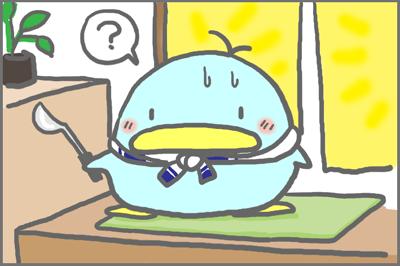 絵日記080720-5