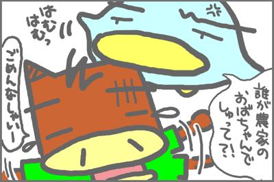 絵日記080720-6