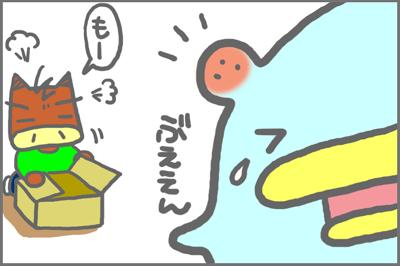 絵日記080723-5