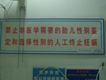中国生活おもしろ珍道中193