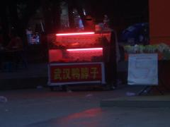 中国生活おもしろ珍道中185(2)