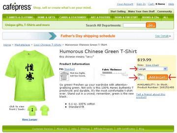 パーティーの罰ゲームなどにおもしろ中国語Tシャツはいかが?1