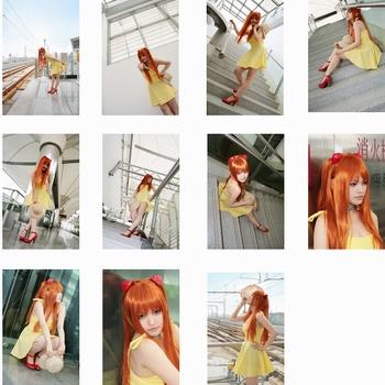asuka_hq_part1.jpg