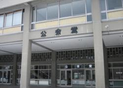 旭川市公会堂(常磐公園)