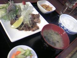 牛タン塩焼定食 900円