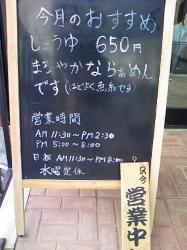 今月のオススメが店頭に(*^_^*)