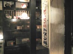 店内は昭和レトロな雰囲気です(^^)