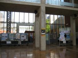 上川合同庁舎1Fのカムイミンタラホールで開催中の「環境パネル展」