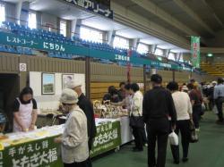 花フェスタ2008旭川会場内の販売ブース