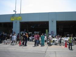 留萌港卸売市場で開催される「うまいよ!るもい市」
