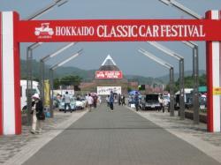 7月5~6日に開催された北海道クラシックカーフェスティバル