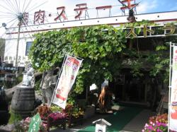 石狩市の茨戸ガーデン ノースヒル