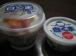 白くまのカップアイス