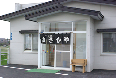 IMGP0926ぶろぐ