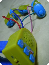 ウェアラブル楽器