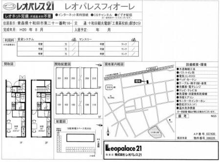 leopalace21_convert_20080606181050.jpg