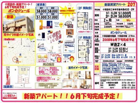 namikinishi_convert.jpg