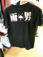 ダメーズTシャツ