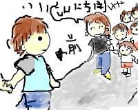 snap_chocoichi311_200852144522.jpg