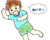 snap_chocoichi311_oide.jpg