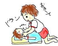 snap_chocoichi311_youtien1.jpg