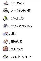 items2.jpg