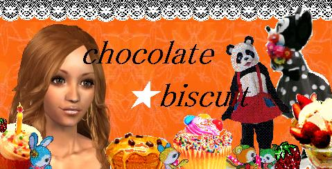 chocolate★biscuit080512