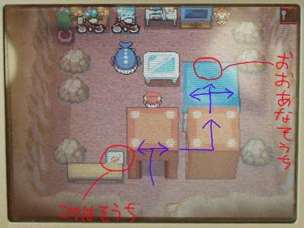 B@Lの秘密基地、図解。