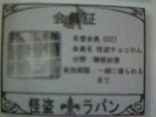 20080406200103.jpg