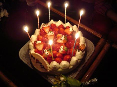cake_20080401133508.jpg