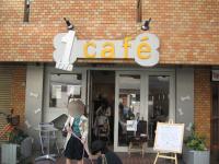 ワンカフェ