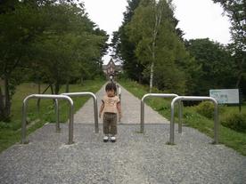 20060910172745.jpg