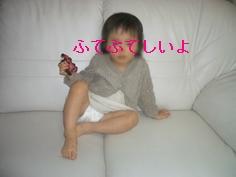20060914150916.jpg