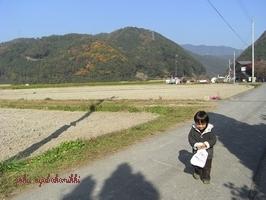 20071207164709.jpg