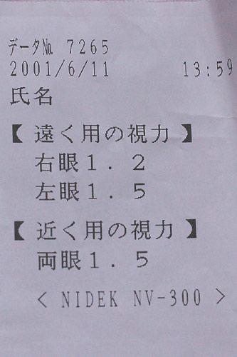 IMGP6411.jpg