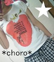 Tシャツあっぷ