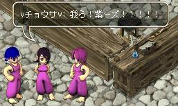 4月27日 紫好き?@w@;