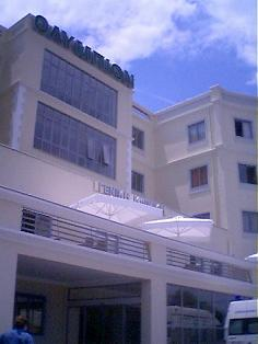 パトラスの私立病院オリンピオンの外観