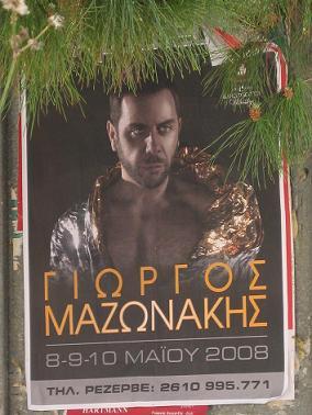 これはおまけ。カフェのそばで見つけた、ギリシャの有名歌手の一人ヨルゴス・マゾナキスのコンサートの宣伝。パトラスにくるそうです。