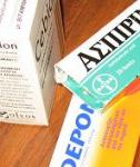 ギリシャで売っている風邪薬など