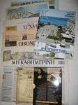 新聞「カシメリニ」日曜版とそれについてくるおまけの雑誌、DVD