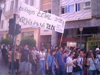 デモ行進する学生たち1